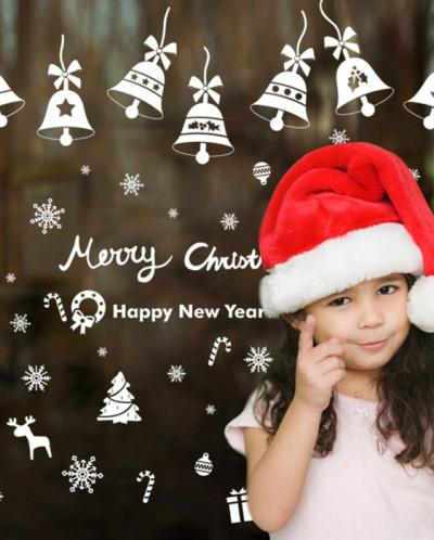 Интерьерная многоразовая наклейка «Happy New Year»
