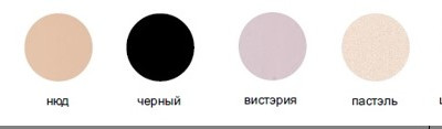 "MILAVITSA бюстгальтер ""пуш-ап"" 123281"