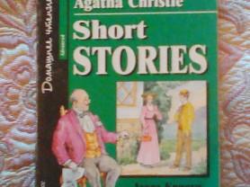 Агата Кристи (книга на английском) Short Stories