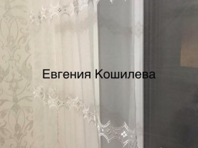 Новый тюль из турецкой ткани, ширина 300 см