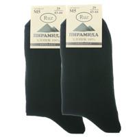 носки хлопковые (10 шт)
