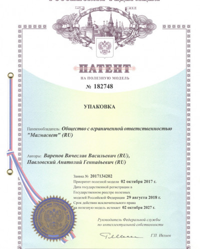 """Эликсир """"Энергия жизни""""с женьшенем и витамином С(п-во Алтай)"""