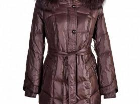 Новое пальто пуховик, 58 и 60 р-ры