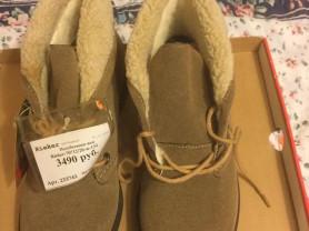 Продаю ботинки Rieker,новые