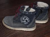 Котофей, ботинки на байке