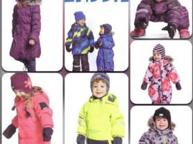 Новая зимняя финская детская одежда для мальчиков