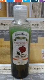 Шампунь-крем зеленый для экстра-объема и укрепления слабых в