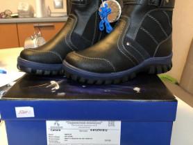 Новые зимние ботинки Елегами 27 и 30 размеры