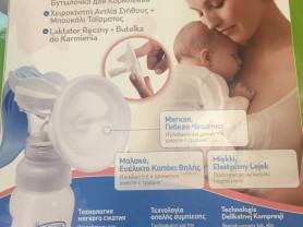 Молокоотсос Dr.Brown's ручной + бутылочка для кормления