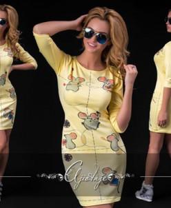 Платье - 9548