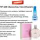 445 аромат направления Chanel Eau Vive (100мл)