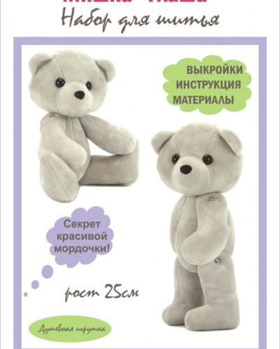 """Набор для шитья игрушки мишка """"Глаша"""", арт.3201"""