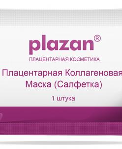 Плацентарная коллагеновая маска-салфетка Plazan 10 шт