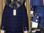 Новая зимняя куртка с трикотажным манжетом есть ис