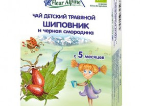 """Fleur Alpine Organic """"Шиповник и черная смородина"""""""