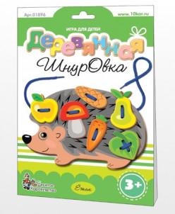 """Шнуровка деревянная """"Ёжик"""""""