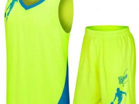 Баскетбольная форма Lidong.Новая
