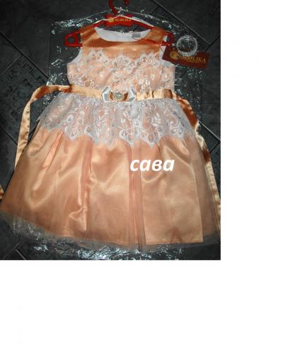 Платье Э*вита абрикос