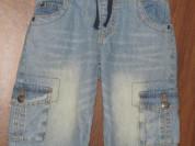 Бриджи джинсовые на мальчика