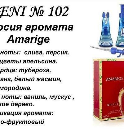 женские 102