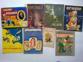 Старые ссср,советские детские книги сказки рассказ