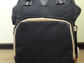 Сумка-рюкзак для мам с термокарманами