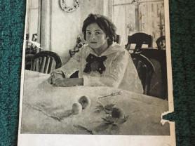 почтовая открытка Ссср 1946г.