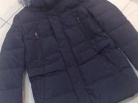 Куртка Glasna