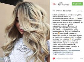 Эксклюзивные славянские волосы LUX