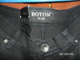 джинсы новые большие