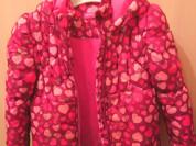 Детская зимняя куртка/пуховик