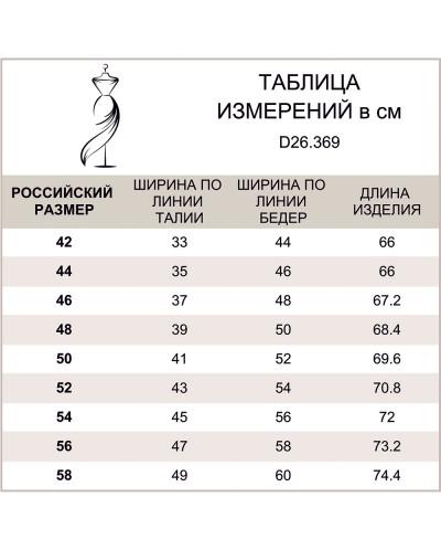 ЮБКА-КАРАНДАШ ИЗ ЭЛАСТИЧНОЙ ЭКО-КОЖИ