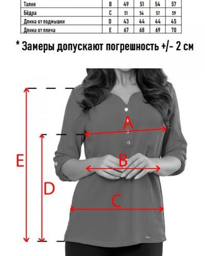 Блузка NUMOCO 259-2