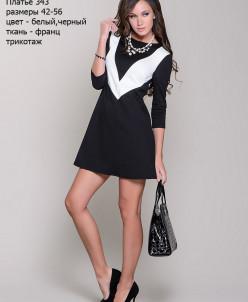 Платье 343