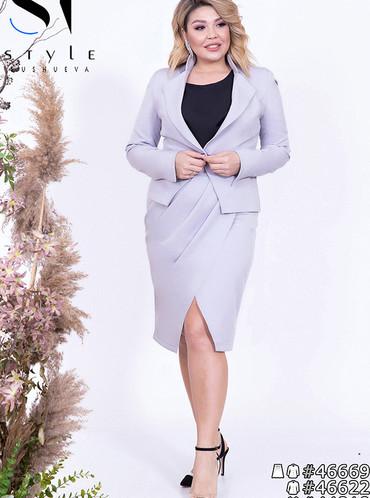 Костюм 46669 (пиджак+юбка)