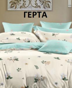 """1,5 спальный САТИН """"Герта"""""""