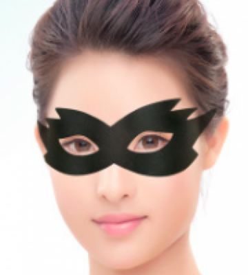 Тканевая маска-патч от темных кругов под глазами