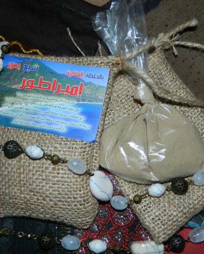 Природный скраб из цветков жасмина для лица и тела EAST MAGI