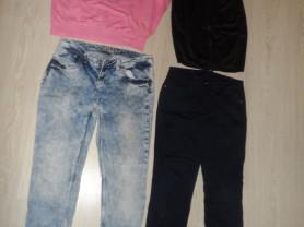 Пакет джинсы свитшот платье.Цена за все и подарки.