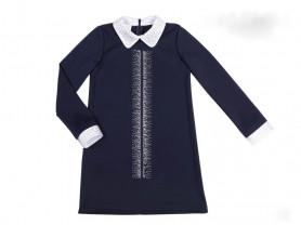 Синее платье школа Mone