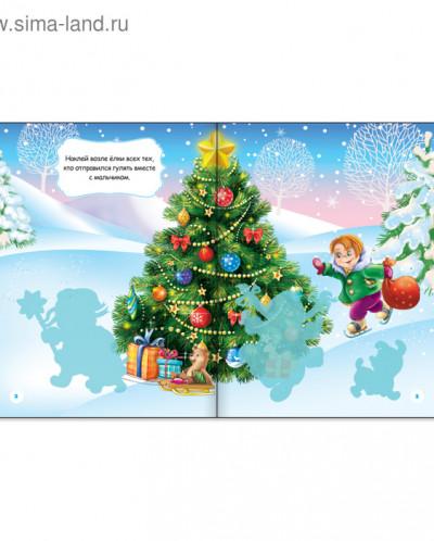 Набор книжек «Новогодние наклейки», 6 шт. по 12 стр.