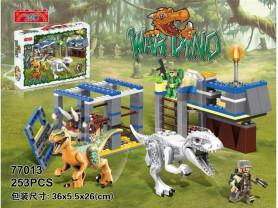 Набор Парк Юрского Периода. Динозавры Лего.