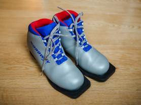 Лыжные ботинки Nordway Alta 35 р