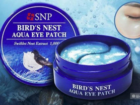 патчи SNP BIRD'S NEST AQUA EYE PATCH
