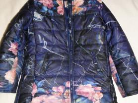 Удлиненная куртка MSGM, p.8
