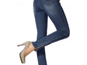 Моделирующие джинсы Class Inernational