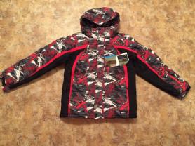 Теплая мужская мембранная куртка Columbia Titanium