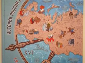 НОВАЯ История России в картах