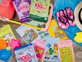 100 игр в дорогу головоломки для детей 3 - 7 лет