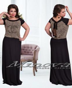 Артикул:Платье №996-2-леопард+черный
